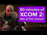 80 minutes of XCOM 2: War of the Chosen gameplay (Chris plays with the developer!)