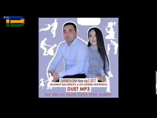 Salamat Qallibekov&Gulsánem Abatbaeva_Qarindasim(music version)