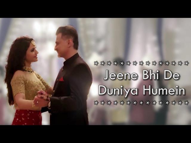 Jeene Bhi De - Lyrical Video | Yasser Desai | Dil Sambhal Jaa Zara (Star Plus)