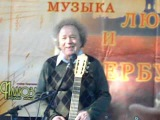 Юрий Кукин. 06.06.2009