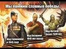 Забытая победа Руси над Древним Китаем Аримией Мировоззрение