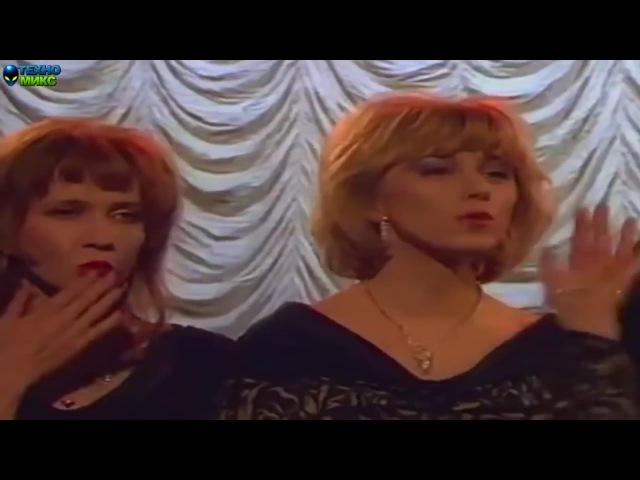 Русская дискотека 80 90 х Назад в СССР КЛИПЫ Часть 1 1
