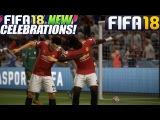 КАК ПРАЗДНОВАТЬ ГОЛЫ В FIFA 18 ★ 11 ПРАЗДНОВАНИЙ ГОЛА ★ FIFA 2018 NEW CELEBRATIONS