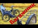БАГАЖНИК ДЛЯ ВЕЛОСИПЕДА СВОИМИ РУКАМИ Лайфхаки для велосипеда