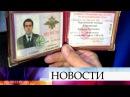ВКрасноярске поподозрению вовзяточничестве задержаны высокопоставленные п...