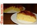 Быстрый пирог на сковороде Рассыпчатый и нежный
