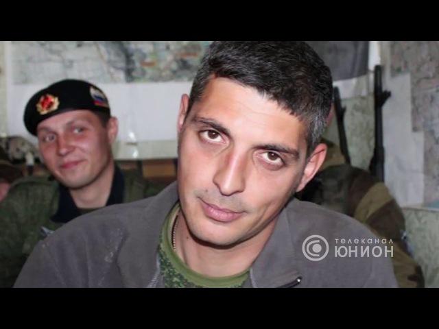 Меня из армии может уволить только смерть, - Гиви. 11.02.2017, Герой нашего времени