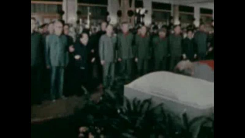 Маоизм - трагедия Китая (документальный фильм, 1978 год.)
