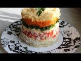 Нежный салат Бархатtender salad Velvet