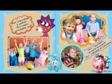 Что такое детский сад  What is a kindergarten  Project for ProShow Producer