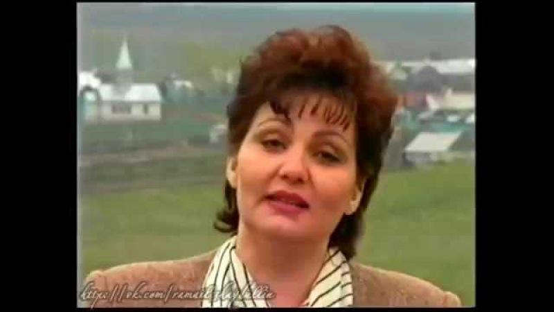 Хәния Фәрхи - Әлдермешкә кайтам әле (1998)
