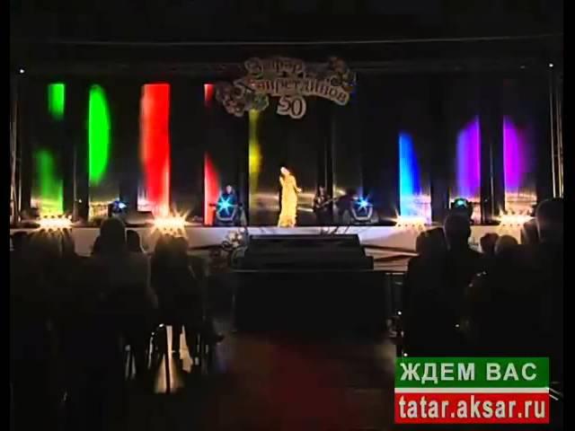 Татарская песня : Ойдэ буран булмасын