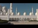 Белая Мечеть шейха Зайеда в Абу Даби