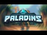 Paladins #1 (Первый взгляд)