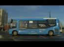 Elektromos buszt tesztel az MVK