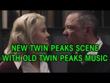 New Twin Peaks Scene with Old Twin Peaks Music - Phyllis Visits Will In Jail