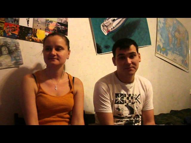 Максим и Кристина отзыв о компании Только Лучшая Недвижимость