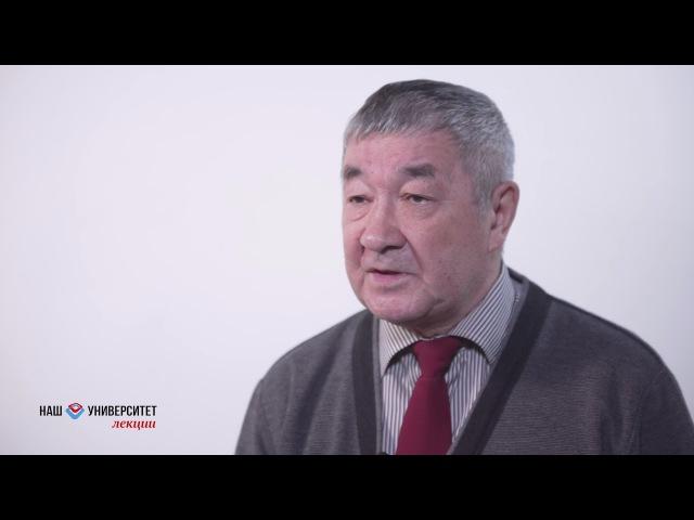 Особые физические свойства алмазов Виктор Бескрованов