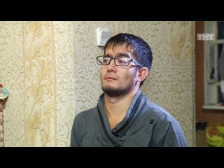 Битва экстрасенсов: Александр Кинжинов - Дом, приносящий смерть