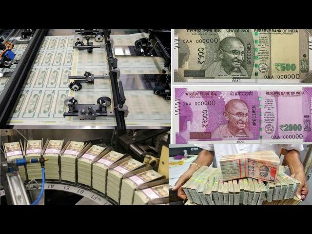 Currency Printing Machine (Doller, Euro, Pound, Riyal, Indian Rupee)