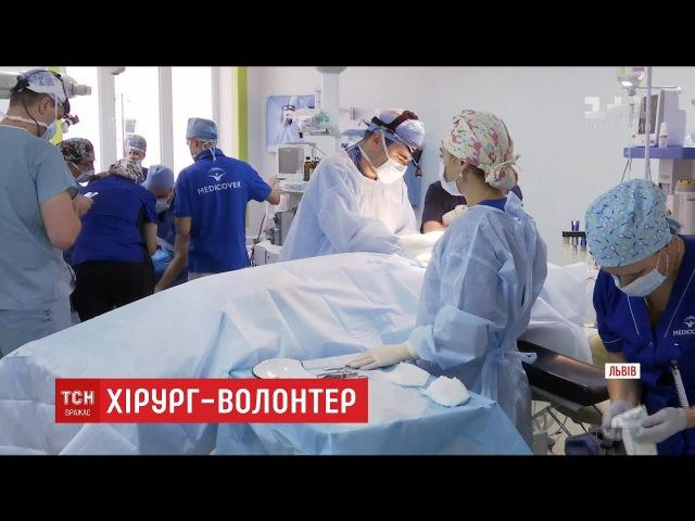 Впродовж тижня у Львові американський хірург безкоштовно прооперує півсотні дітей