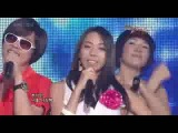 8Eight - LV - I Love You 01.06.2008 Music Bank