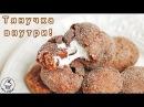 Шоколадное печенье с зефиром Маршмеллоу Тянучка внутри