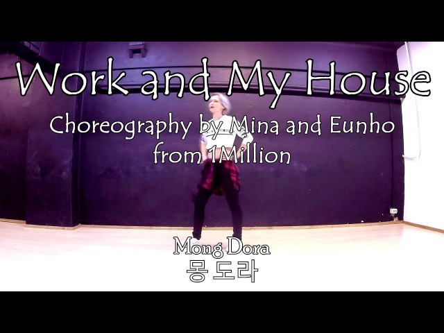 1Million's choreorgaphy by Mong Dora (Work, My house)