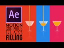 After Effects TutorialMotion Graphics Glass Filling Effect Easy Way