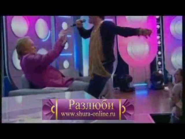 Шура Разлюби Шоу Бачинского и Стилавина