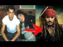 Джонни Депп-ИСТОРИЯ УСПЕХА! От наркомана, до Пиратов Карибского моря!