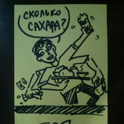 Vadim Vamp