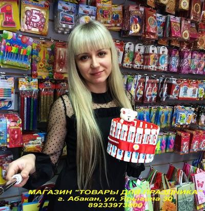 Ольга Черкашина