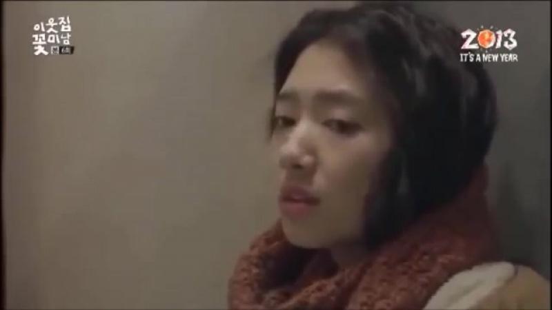 Flower Boy Next Door MV- Go Dok Mis Past- Mess I Made