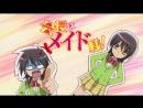 Президент студсовета - горничная! / Kaichou wa Maid-sama! - 1 сезон 18 серия