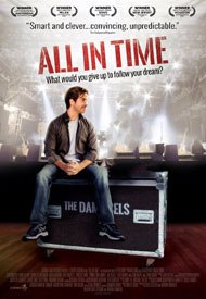 Время покажет / All in Time (2015)