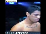 Бруно Азеведо
