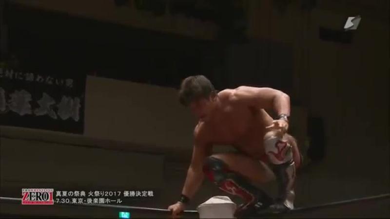 Masato Tanaka vs. Yusaku Obata (ZERO1 - Fire Festival 2017 - Day 13) (Highlights)