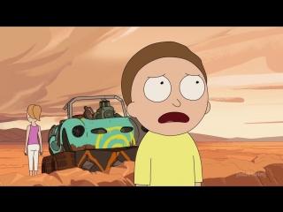 Рик и Морти. Сезон 3 Серия 2 / Rick and Morty S03E02 720p [HD]