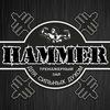 """Тренажерный Зал """"HAMMER"""" в Самаре."""