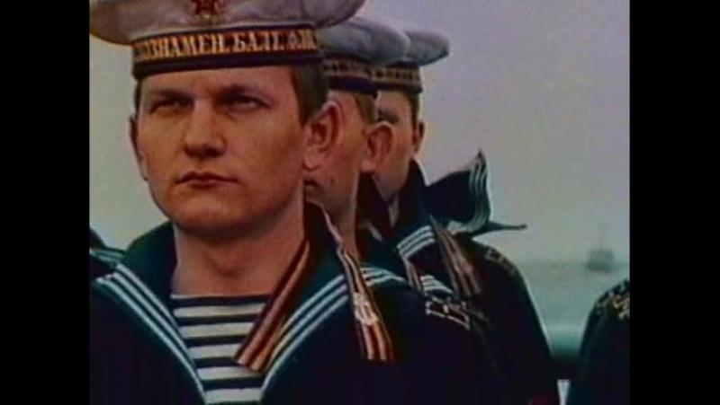Война на море .Битва за Кавказ