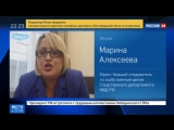 Новости на «Россия 24» • Сезон • В деле инвалида-колясочника, осужденного в Москве, все не так просто
