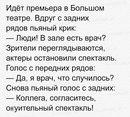 Алексей Танчик фото #50