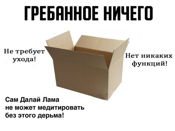 Фото №456239376 со страницы Лехи Синицына