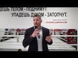 Х открытый сетевой турнир X-Fit по спортивным единоборствам 2017