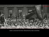 100 фактов о 1917. Нота Милюкова