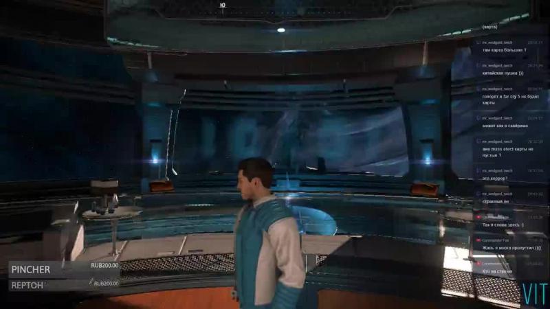 MASS EFFECT ANDROMEDA Второстепенные миссии