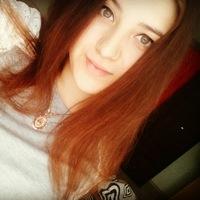Ирина Галкина