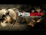 Наброска голов в PES 2017!!!