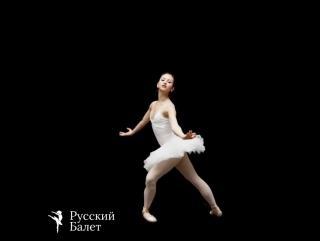 Франшиза детской школы хореографии